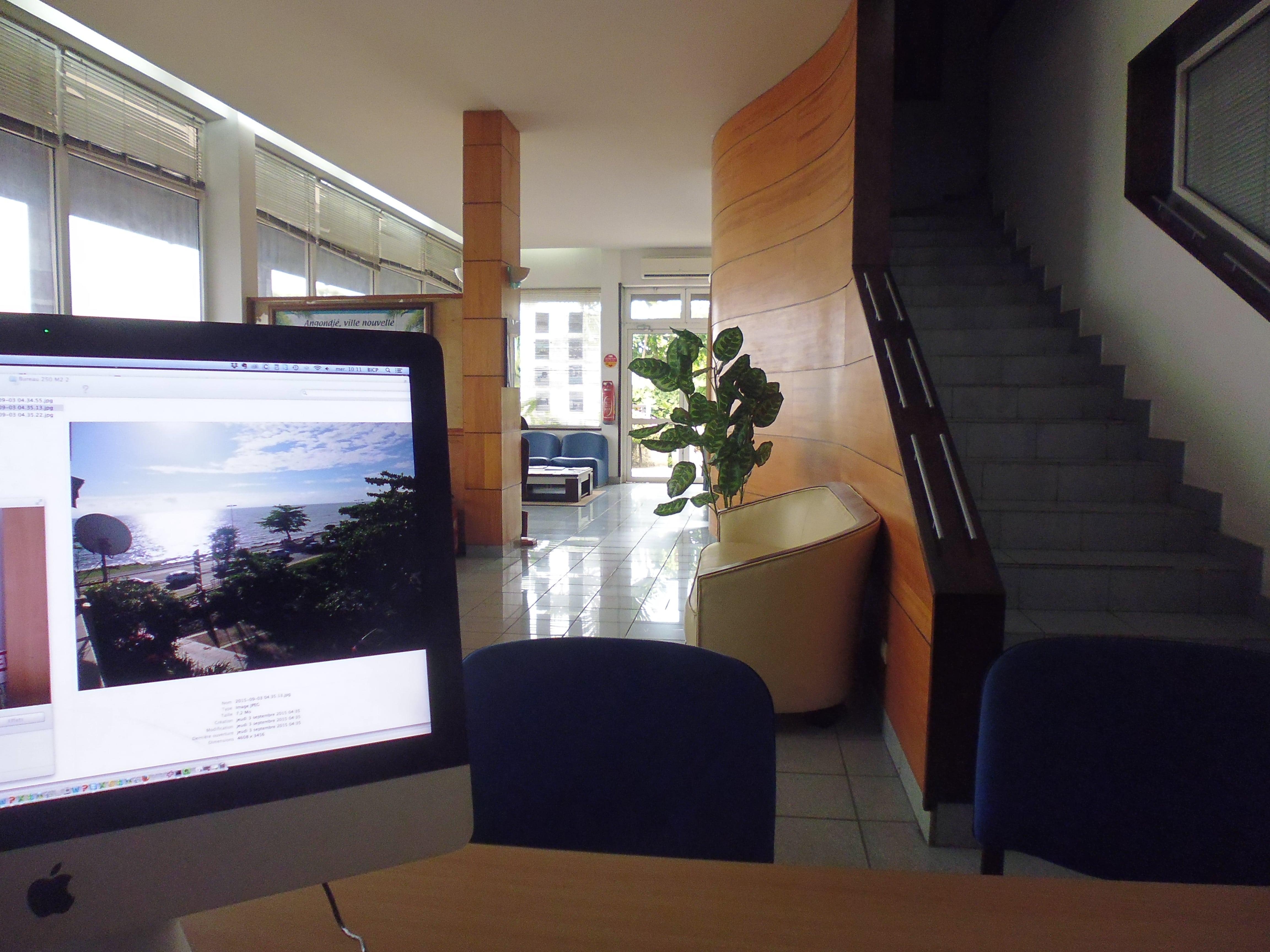Le siège de BICP